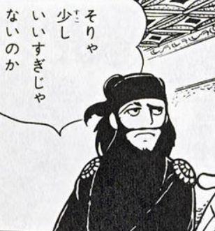 日経賞2015予想オッズ。フェノーメノは買いか?切りか?
