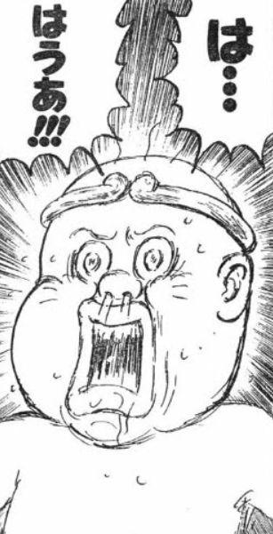 は、はうあ!太郎