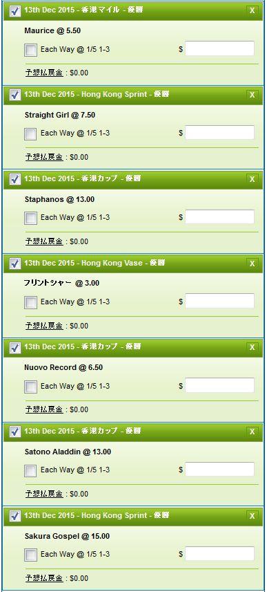 香港2015馬券購入WIN4