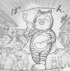 傾奇者山田太郎