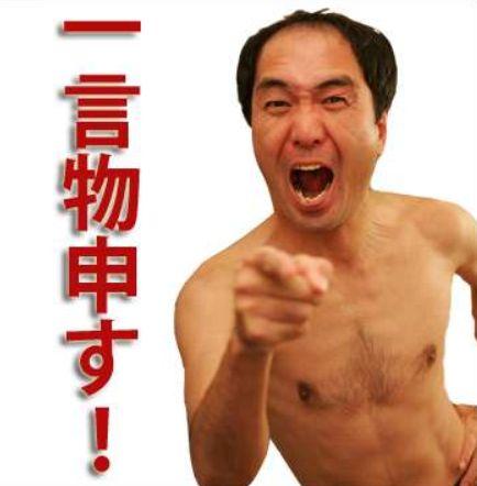 阪神牝馬S2016予想!いつも通り大穴狙いで行く。