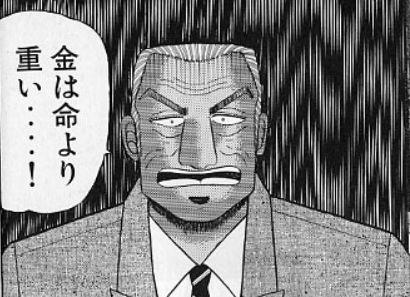 青葉賞2016予想オッズ!データ分析では外枠不利!