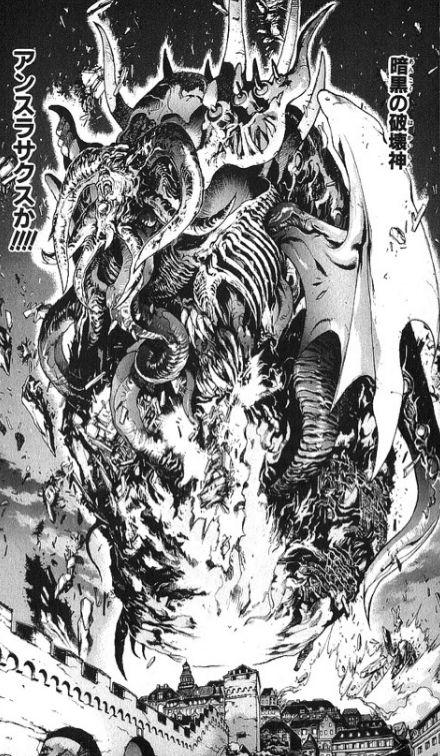 暗黒の破壊神アンスラサクス