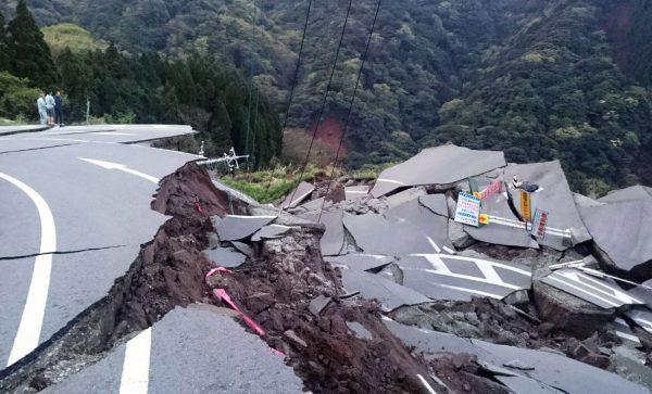 南阿蘇熊本地震被害