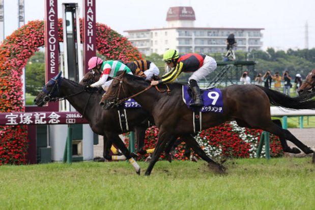 宝塚記念2016回顧!牝馬マリアライトが制覇!