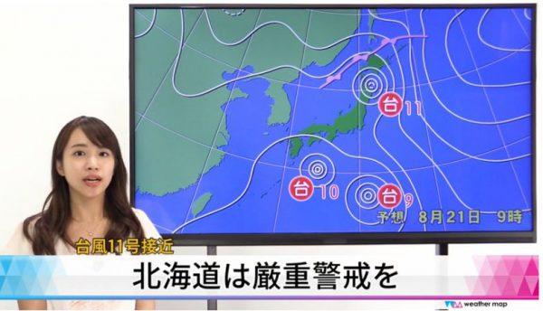 台風11号が北海道に接近